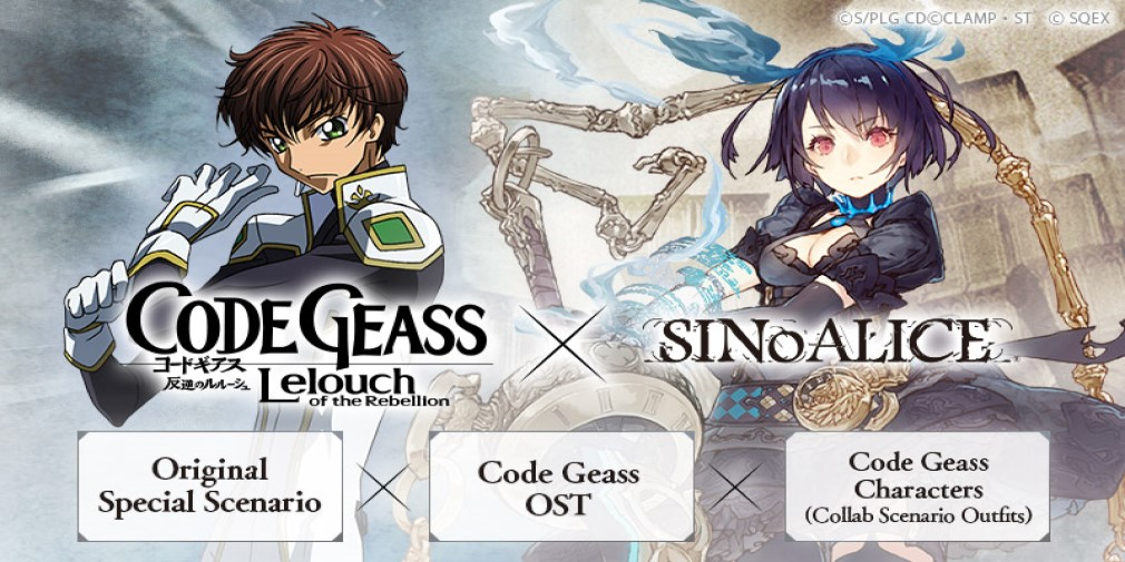 SINoALICE's collab with Code Geass is officially underway
