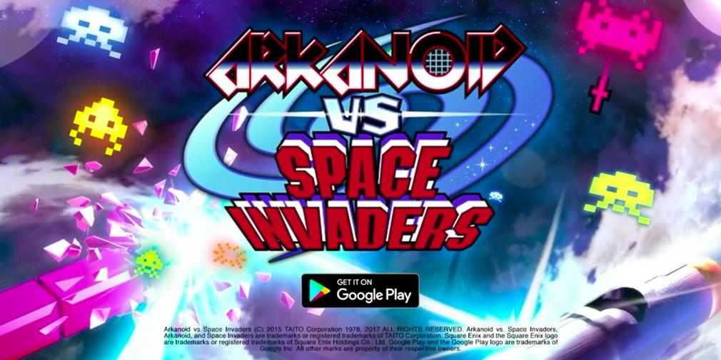 Test de Arkanoid vs Space Invaders