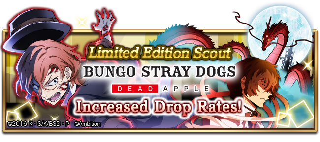 Bungo Stray Dogs: Tales of the Lost gets a DEAD APPLE tie-in event