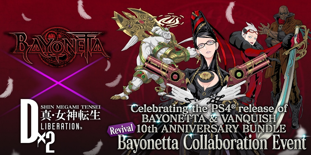 Shin Megami Tensei Liberation Dx2's Bayonetta crossover has arrived, Berserk crossover to begin later this year