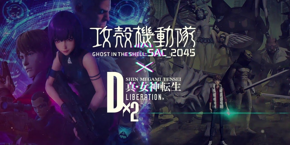 Shin Megami Tensei Liberation Dx2's latest collaboration is with Ghost in the Shell: SAC_2045 and it begins tomorrow
