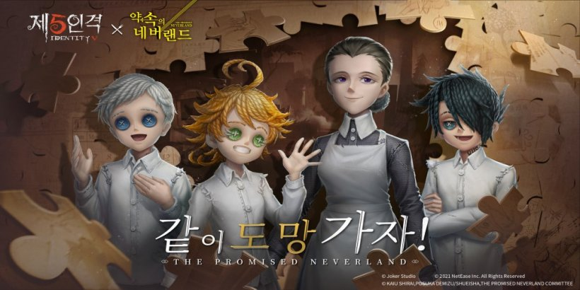 Identity V's latest crossover features the hit anime The Promised Neverland