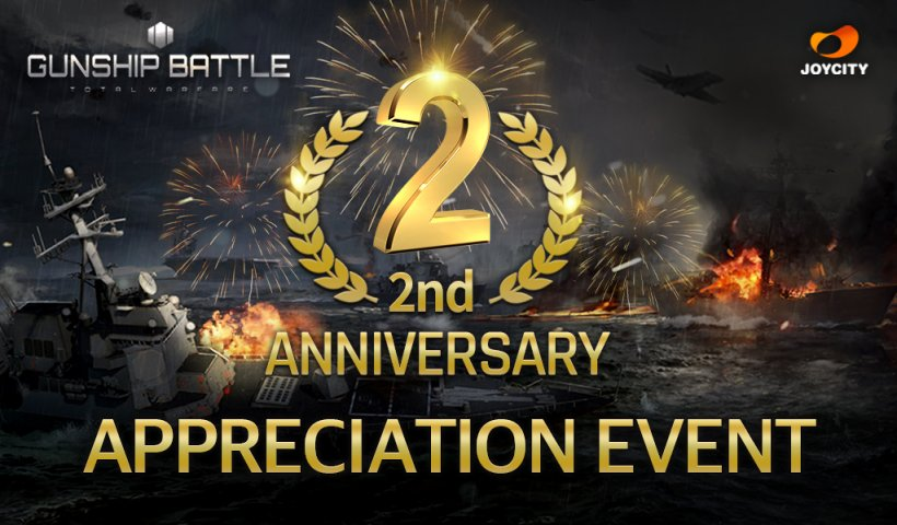 Gunship Battle Total Warfare is currently celebrating its 2nd anniversary with a host of in-game events and rewards
