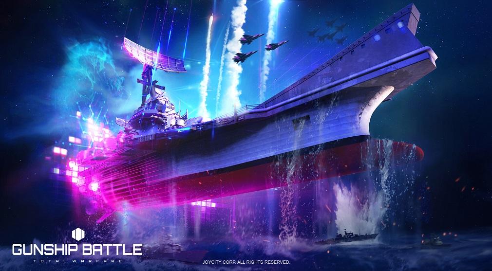 Gunship Battle: Total Warfare icon