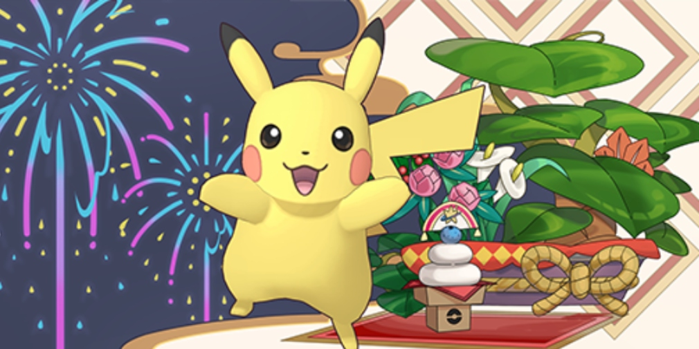 Pokemon Masters' 6-month anniversary update adds new Sync Pairs, the Battle Villa, additional evolutions and more