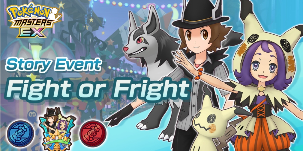 Pokemon Masters EX's Fight or Fright event is now underway, introducing two Halloween-themed Sync Pairs