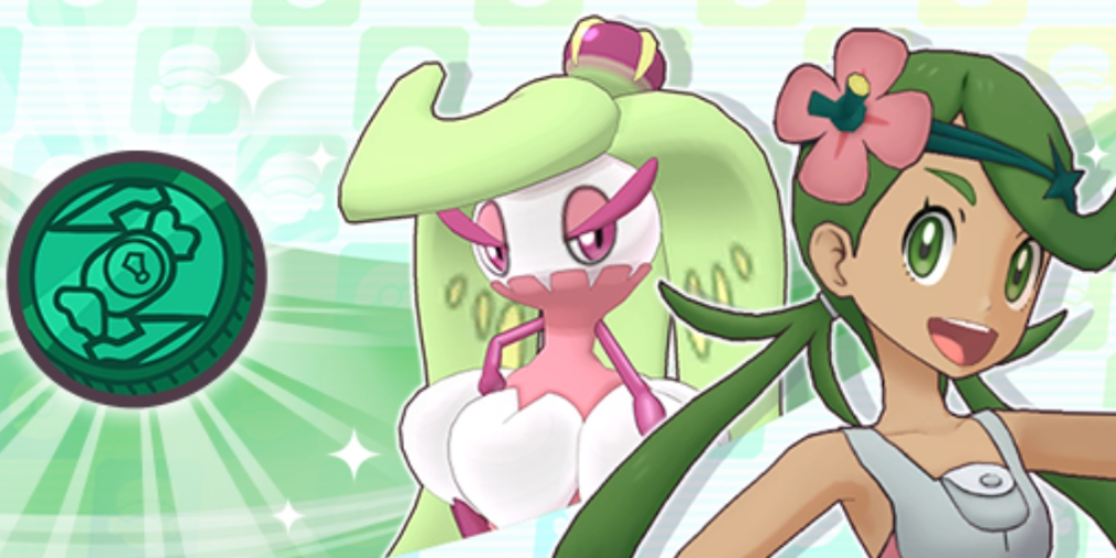 Pokemon Masters Ex's latest Sync Pair is Mallow & Tsareena