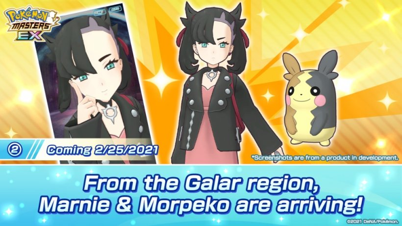 Pokemon Masters Ex's Yell and Dream event is now underway, allowing players to earn rare Training items