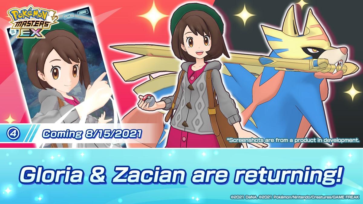 pokemon masters ex gloria and zacian