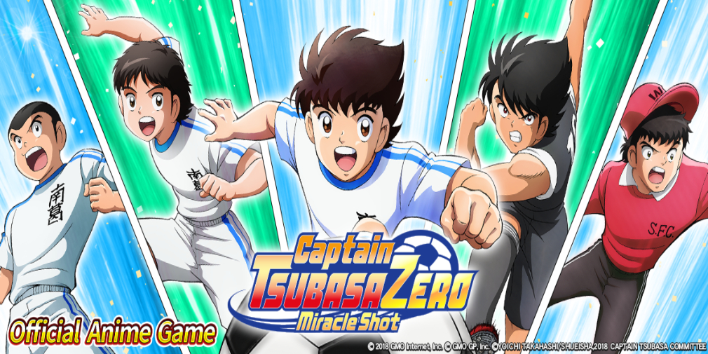 Captain Tsubasa ZERO -Miracle Shot- is an RPG adaptation of the popular anime