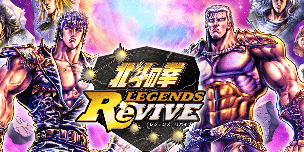 Fist of the North Star Legends Revive, the turn-based battler based on the manga, is available now