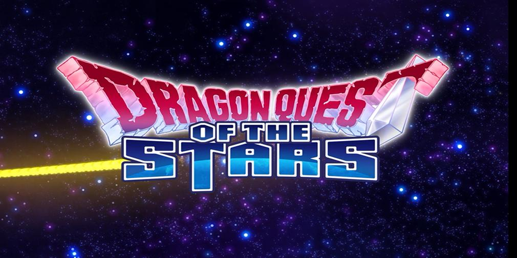 How to earn gems and fast! - Dragon Quest of the Stars cheats, tips