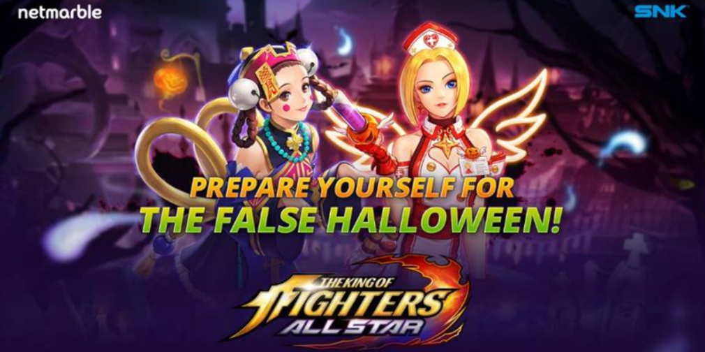 The King of Fighters ALLSTAR's 'False Halloween' event and latest update are now live