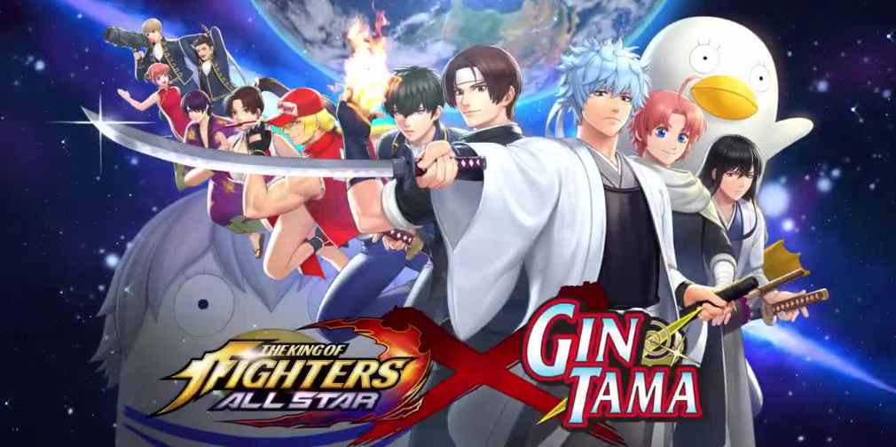 The King of Fighters ALLSTAR introduces 10 all-new characters from anime series Gintama