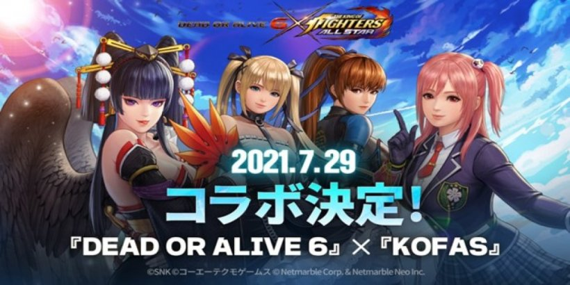 The King of Fighters ALL STARS and Dead or Alive 6 crossover has officially begun