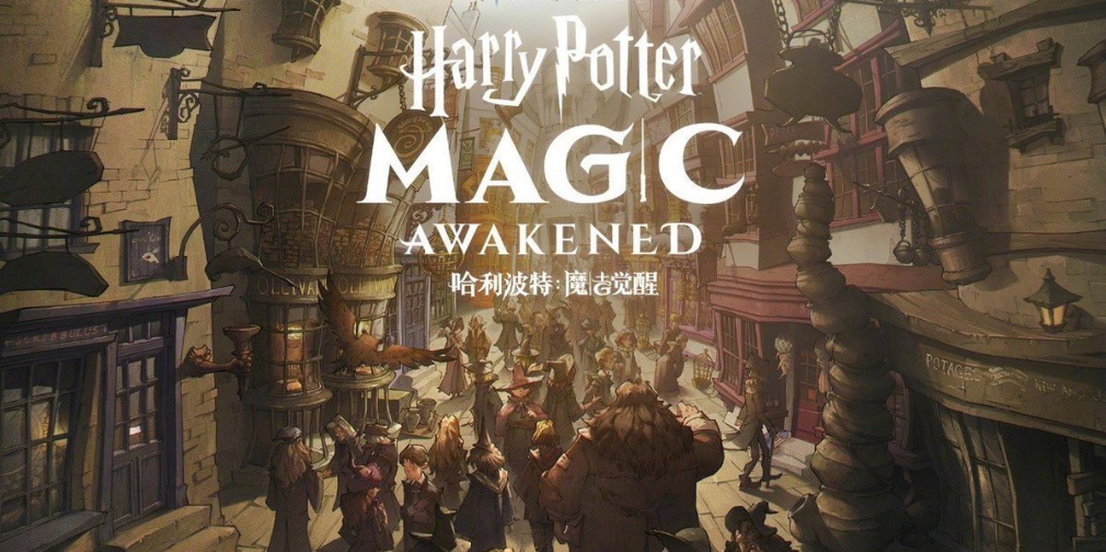 Harry Potter: Magic Awakened will have an open beta test in China for both iOS and Android starting May 29th