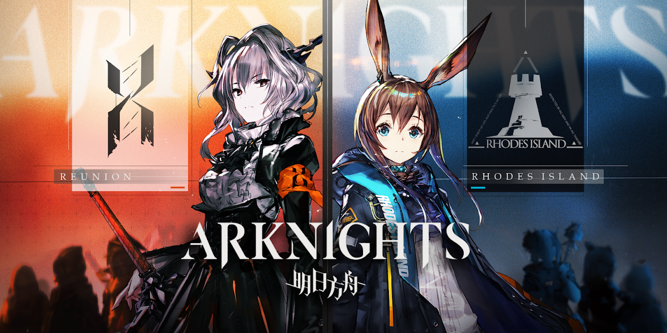Arknights latest event is a re-run of Grani and the Knights' Treasure