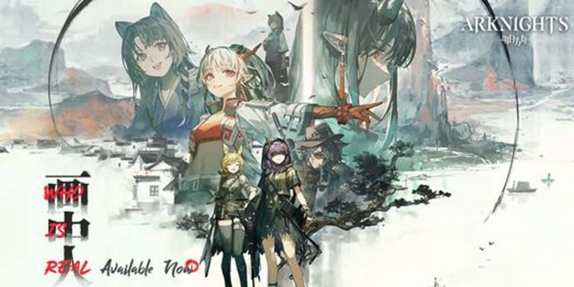 Arknights introduces new soundtrack teaser, Operators, and gorgeous ink painting-style visuals in latest update