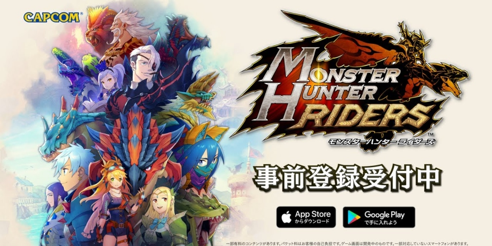 Monster Hunter Riders is an upcoming RPG from Capcom, heading for iOS and Android in Japan later this year