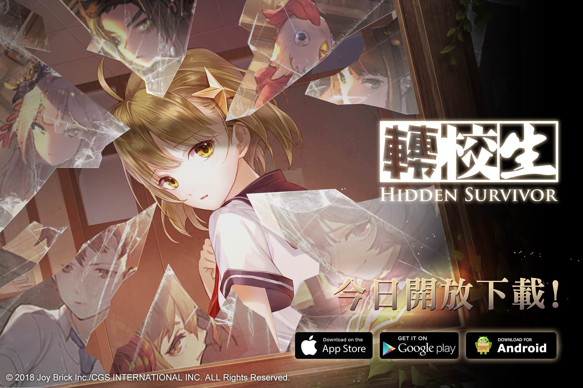 Hidden Survivor is an intriguing hide and seek survival game with an anime-styled aesthetic