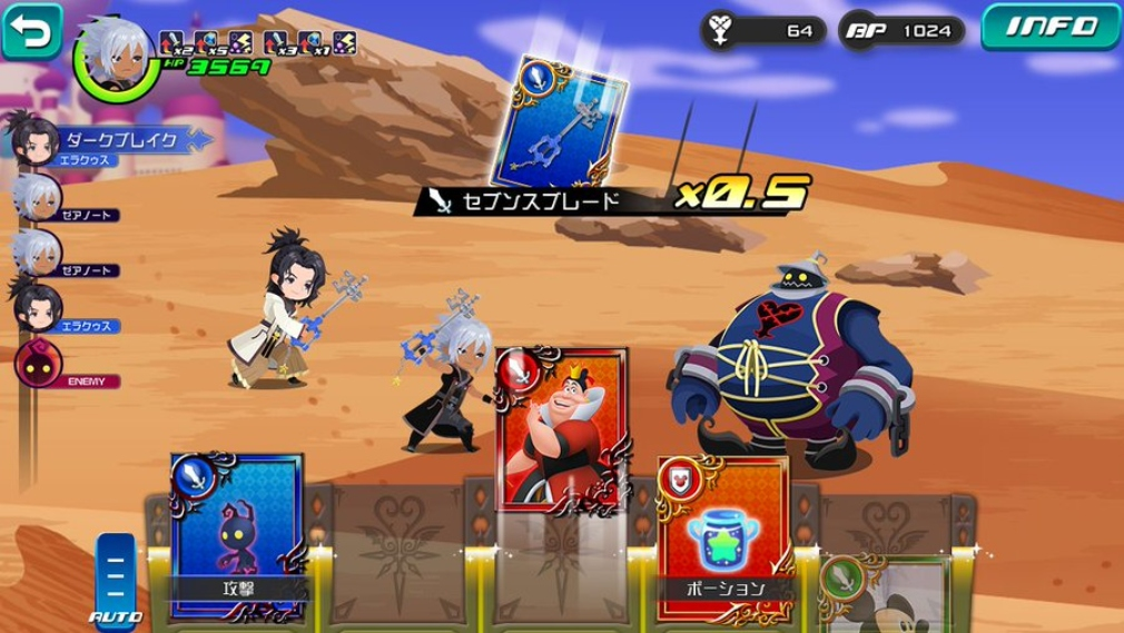 Kingdom Hearts Dark Road, the spin-off that follows a younger Xehanort, is available now for iOS and Android