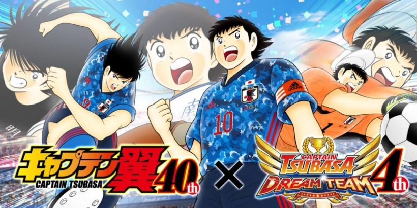 Captain Tsubasa: Dream Team celebrates 4th anniversary with tons of in-game goodies