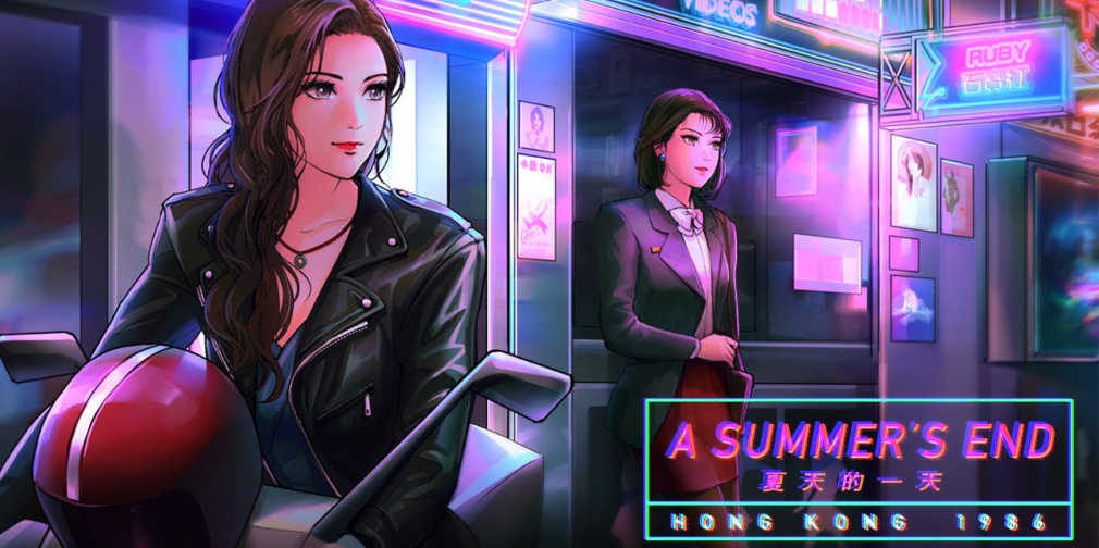 A Summer's End - Hong Kong 1986, a neon-soaked visual novel, is headed for mobile