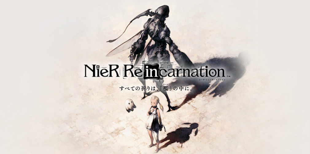 NieR Reincarnation releases opening movie, game launching in Japan later this month
