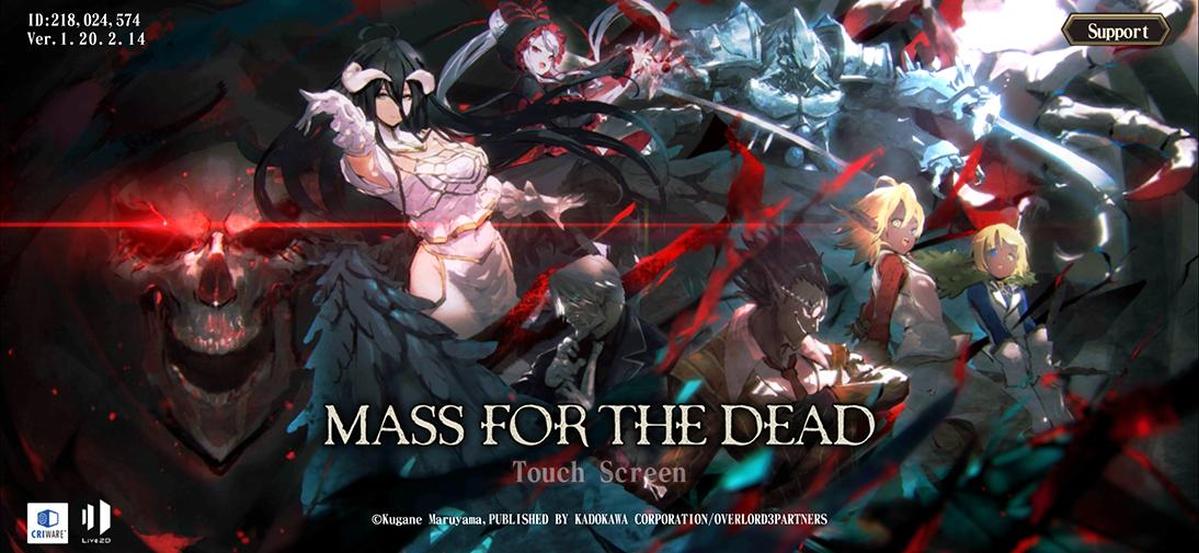 Beginner tips to progress fast in Mass for the Dead, the Overlord gacha game