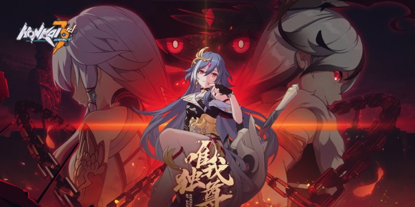 Honkai Impact 3rd is celebrating its third anniversary with a new battlesuit and an in-game event