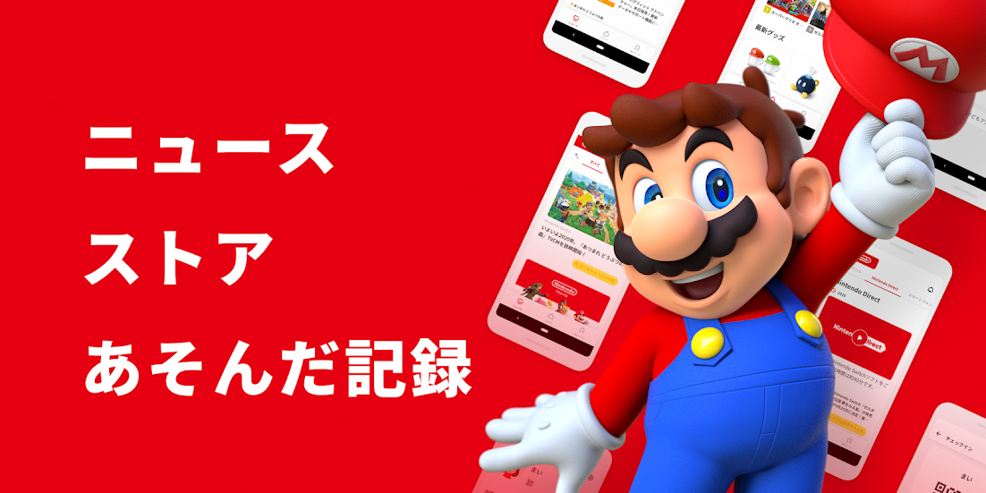 My Nintendo app launches in Japan for iOS and Android