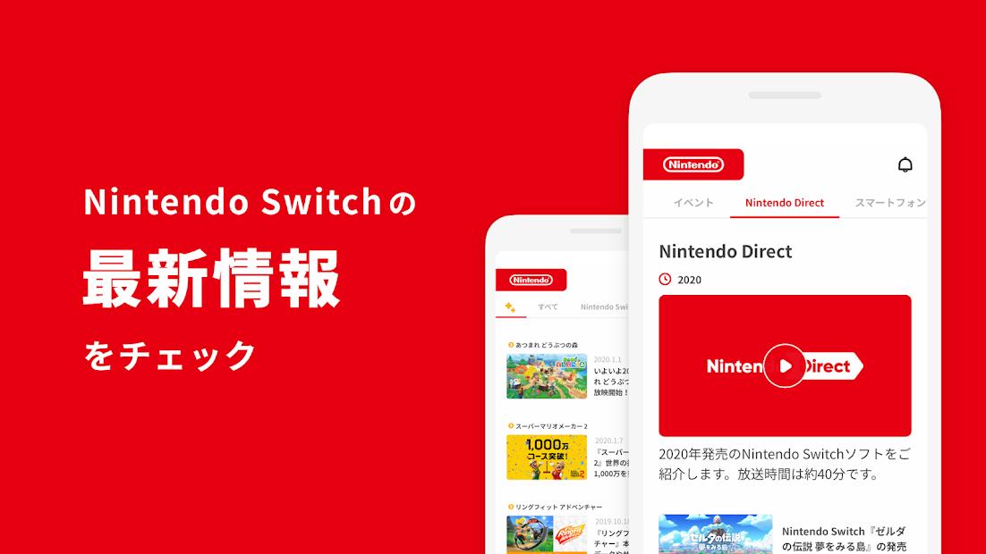 My Nintendo app icon