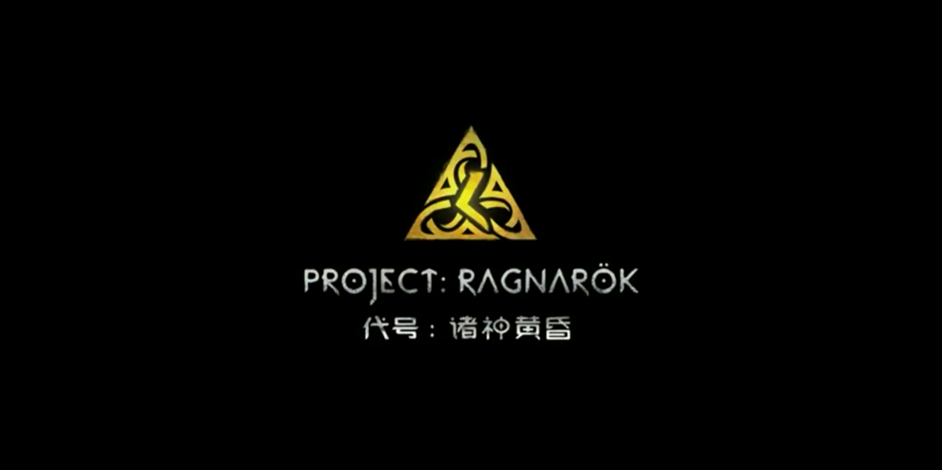 Project Ragnarok is a multi-platform open-world RPG from NetEase that takes cues from premium AAA games