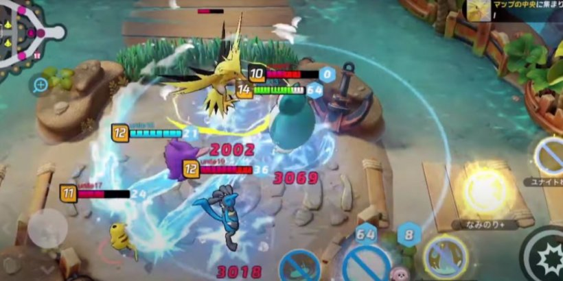 Pokemon Unite Everything We Know About The Upcoming Mobile Moba Articles Pocket Gamer