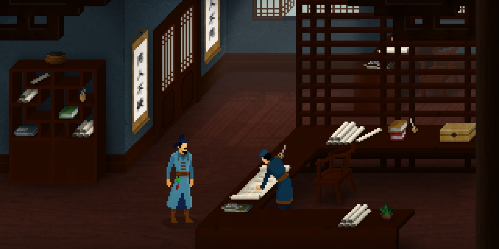 Detective Di is a point-and-click adventure game for iOS about investigating a series of murders in ancient China