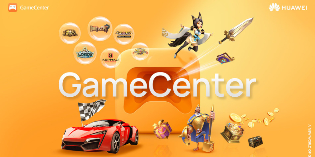 Huawei's GameCenter app is here to serve up exclusive games and rewards