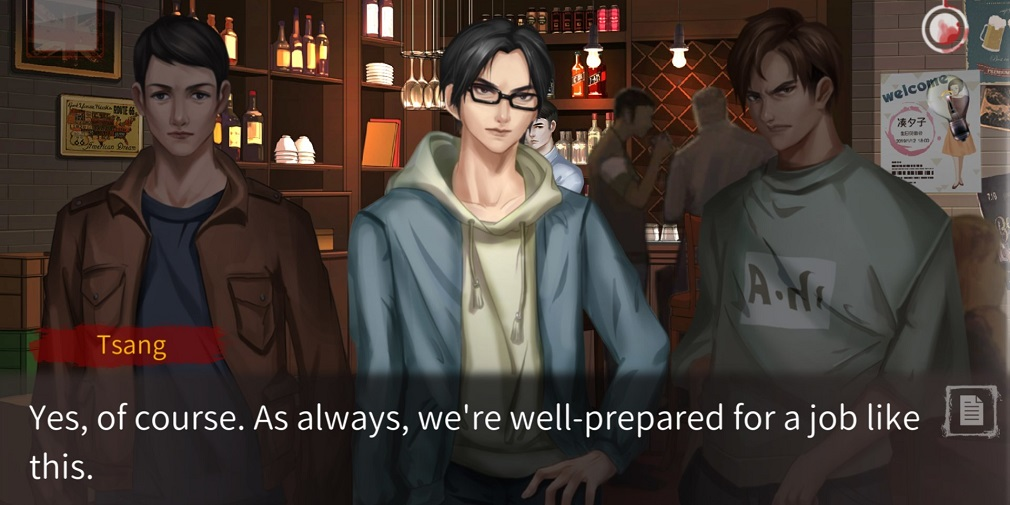 Visual novel Fateful End: True Case Files launching on mobile this month
