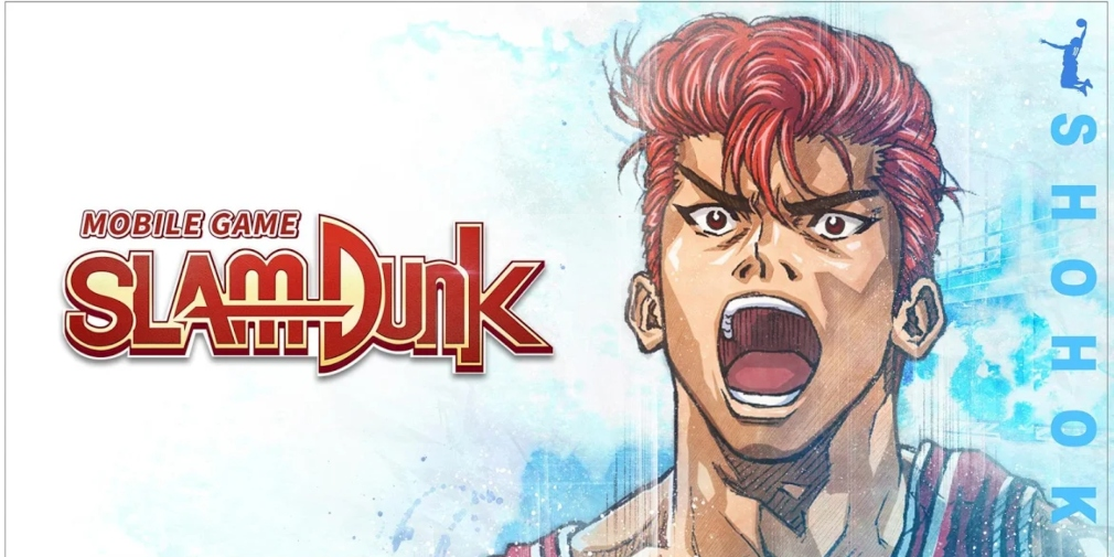 Slam Dunk is an upcoming 3v3 basketball game for iOS and Android based on the anime series