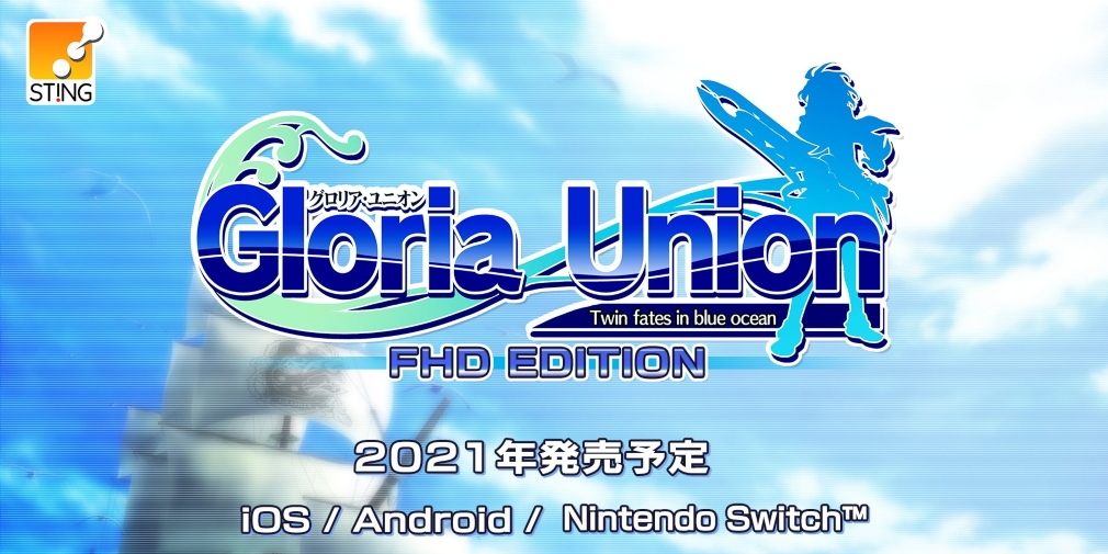 Gloria Union: Twin Fates in Blue Ocean FHD Edition is an enhanced version of the 2011 PSP title, heading for iOS and Android in Japan next year