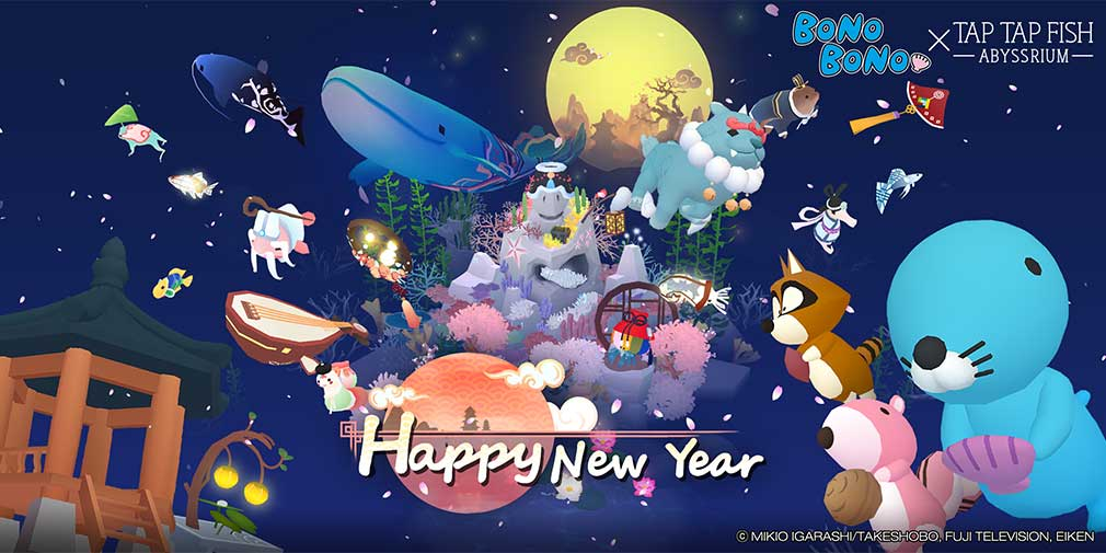 Abyssrium celebrates the New Year with a host of events and a collaboration with the anime Bonobono