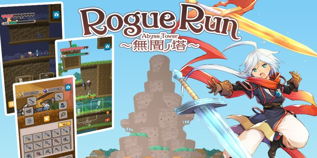 RogueRun - Abyss Tower is a pixel art roguelike runner that's available now for iOS and Android