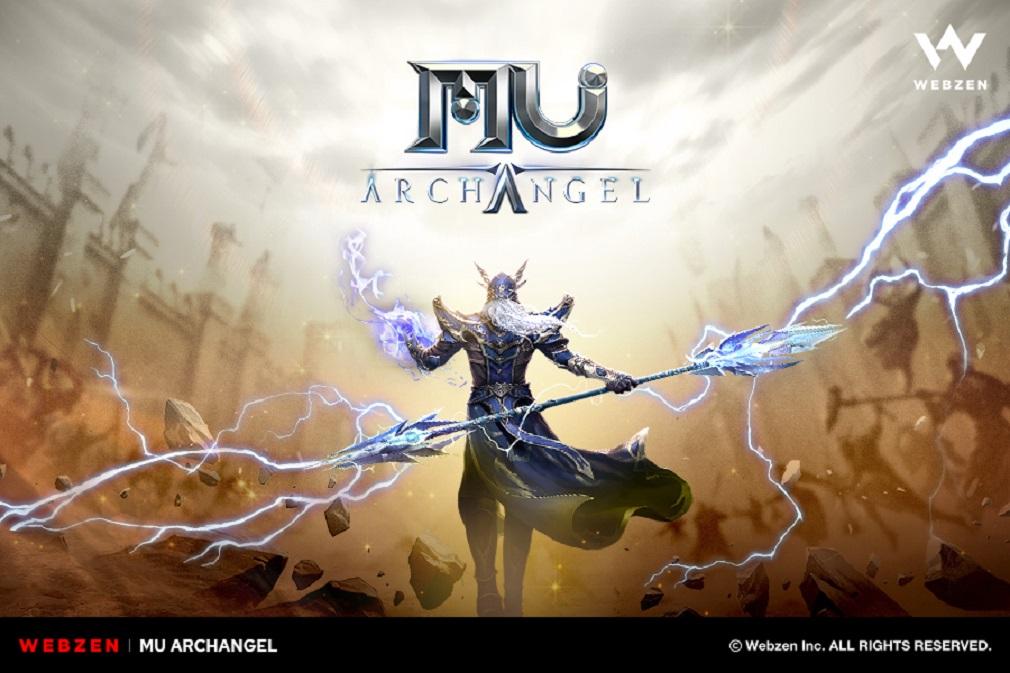MU Archangel icon