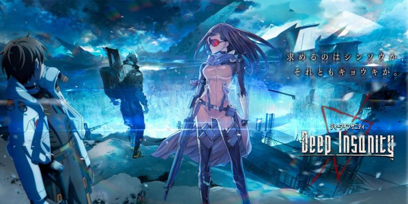 Square Enix's Deep Insanity ASYLUM is an upcoming RPG with an anime and manga tie-in, coming in September