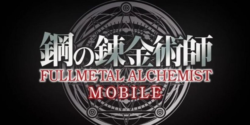 A Fullmetal Alchemist mobile title has just been announced by Square Enix