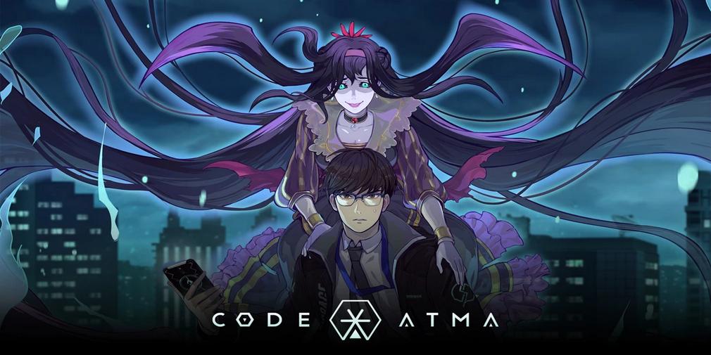 Code Atma icon
