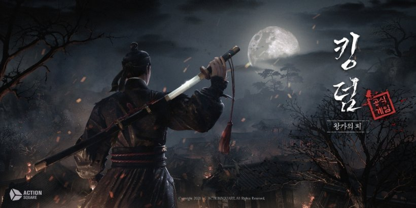 Kingdom: The Blood is an upcoming multiplayer action RPG based on the Netflix show Kingdom