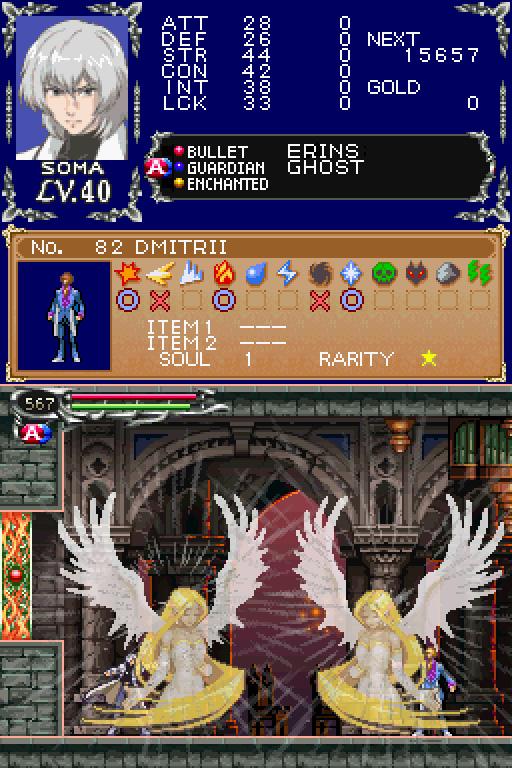 Castlevania: Dawn of Sorrow | Articles | Pocket Gamer