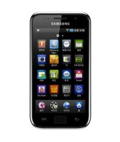 Samsung to launch its Android-based iPod touch rival at CES