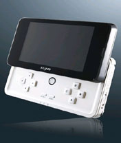 Koreans reveal the world's first mobile WiMAX gaming device