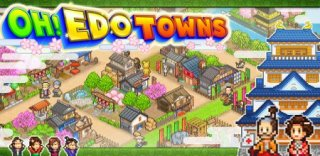 Grab a bunch of Kairosoft games for Android for cheap from the Amazon Appstore right now
